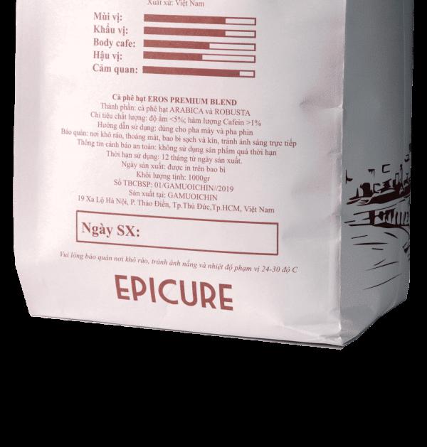 Eros-Premium-Blend-04