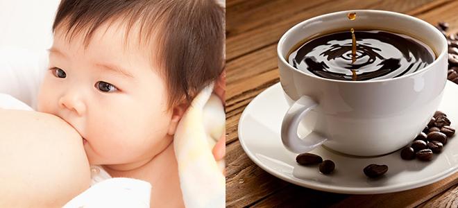 mẹ đang cho con bú có được uống cà phê không?